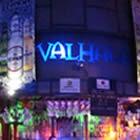 Valhala Bar